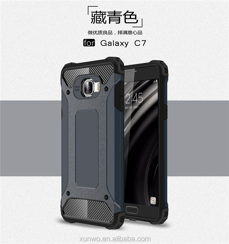 Hybrid Hard 2 in 1 Shockproof Slim Armor Case Back Cover For Samsung Galaxy C7