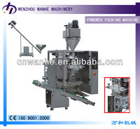 WHIII-F500 Automatic Tongue Depressor Packing Machine
