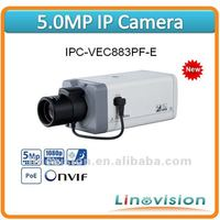 Latest 5.0 Megapixel IP camera with PoE and ICR true day/night, IPC-VEC883PF-E