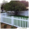 Fentech HIgh Quality Cheap Widely Used PVC Yard Gates Fence Gate