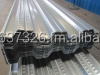 Hot Dipped Galvanized Corrugated Roof Steel Sheet