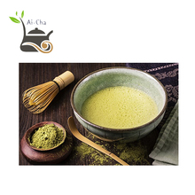 14 day detox Matcha green tea powder
