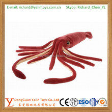 Plush toy stuffed giant squid