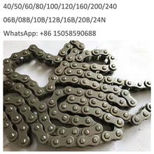 industrial conveyor transmission roller chains
