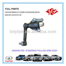 3400440-F00 for Great wall Safe Steering Follow Arm