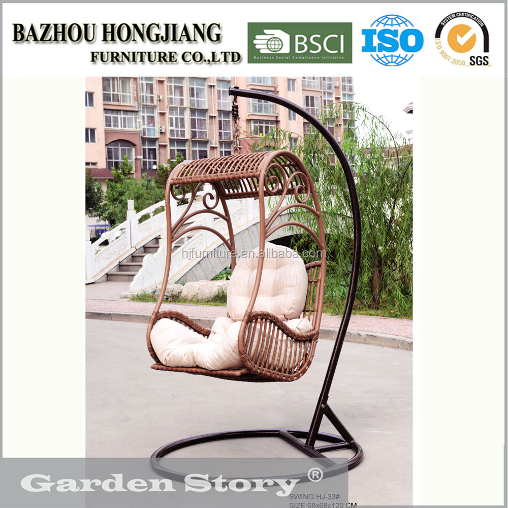 HJ-33# PE Rattan Sun Loungers for Outdoor Furniture