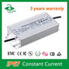 70w 2100ma ac-dc waterproof led power driver waterproof constant current led driver