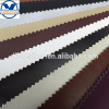 402-30G001- Leather For Sofa Making Fabric For Cover Sofa, Hot Sale Sofa Material Leather