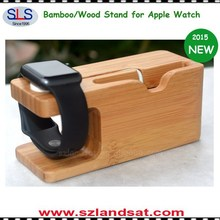 2015 NEW 2 in 1 wood charging stand for apple watch bamboo wood charging stand BS801