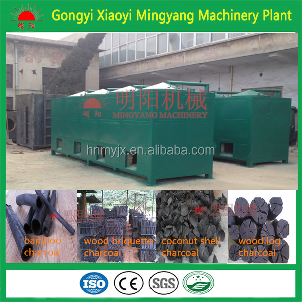 Bamboo carbonization equipment/coconut shell charcoal making stove/log carbonized oven008613838391770