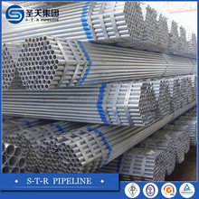 q235 steel Hot Rolled API Certification schedule 40 carbon steel pipe
