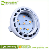 Competitive Price MR16 GU10 3w 5w 7w spot light led cob