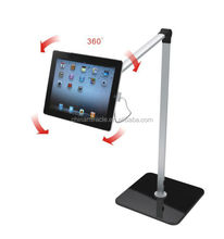 New style good quality Adjustable Height floor stand for tablet PC / ipad2 / ipad 3