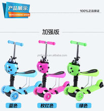 5in1 kids scooters with PU wheels 2016 adjustable height kick scooter
