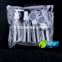 High quality 9 pcs plastic travel bottles set/fine mist sprayer
