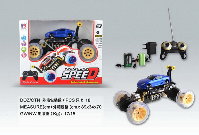 1:16 scale model car ABS 4ch rc car with light CE