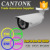 4 in 1 CVI/TVI/AHD/CVBS 2.4MP Motorized auto focus 2.8~12mm IR Bullet Camera, Coaxial Control OSD