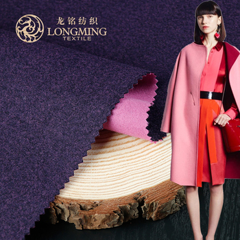 Fast delivery OEM accept elegant  woven polyester winter coat fabric woven