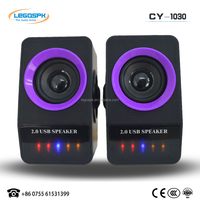 2.0 channels multimedia computer speakers with LED light