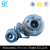 good quality hot sale GT1544S 454097-5002S 454097-0001 turbocharger for Audi A4 with factory price