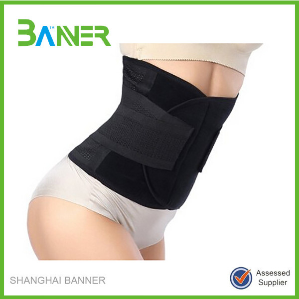 unisex customized lumbar spinal elastic back support
