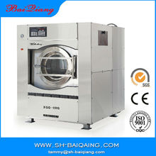 Wholesale China Factory ocean washing machines