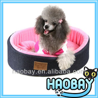 Princess style Canvas Wadding and Brushed Fleece Cozy Craft Soft Pet Beds