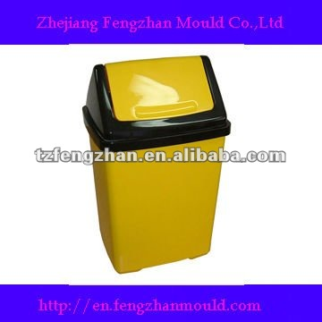 small dustbin mould for putting rubbish
