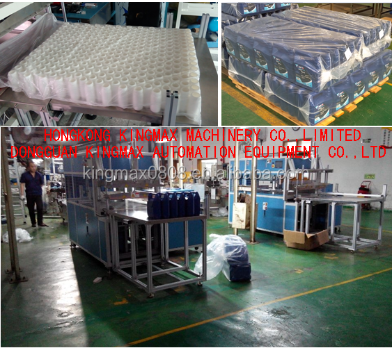 plastic empty bottle bagging machine