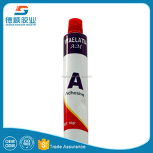 china oem aluminum ointment tubes packaging