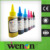 sublimation ink for epson 4 color 6 color printer ink