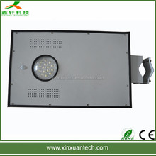 China hot sale high brightness high quality all in one soalr street light for solar powered street