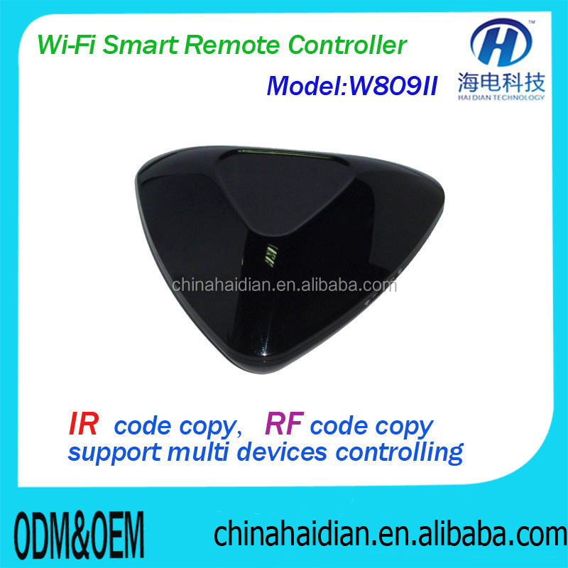 Haidian factory home automation, smart controller, wireles smart house(direct manufacture)