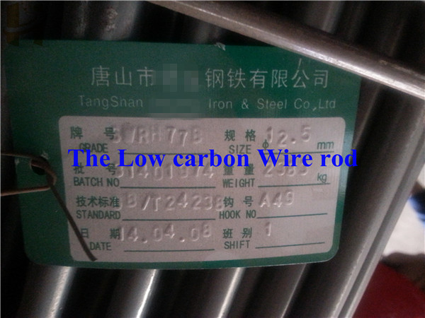 5.5 mm steel coil wire