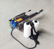Agricultural Spray Machine Water Mist Fogging Machine