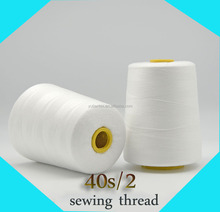 Best bag sewing thread wholesale 100%polyester textile sewing thread