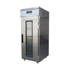 36 trays bread dough proofer for sale