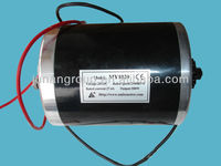 24V 500W MY1020 motor stater for ATV motorcycle parts