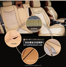polyester and Leather car seat cover healthe car seat cover for car