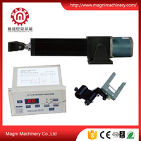 electric actuator for web guide system