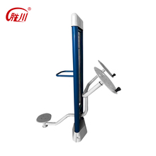 Waist and hip twister fitness exercise machine