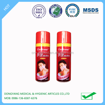 personal care red regular skin Fangyuan shaving foam 14.0oz