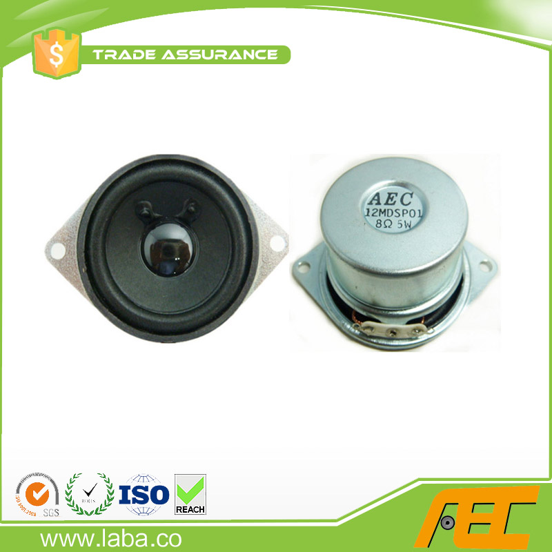 High quality 2 inch Multimedia speakers 50mm 8ohm 5W speaker