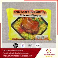hot sale konjac root instant noodles with beef flavor