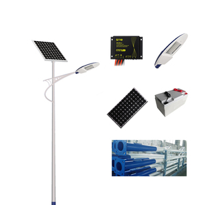 components price outdoor 20w 30W 50W 60w induction street light solar led garden lamp park lighting series led light