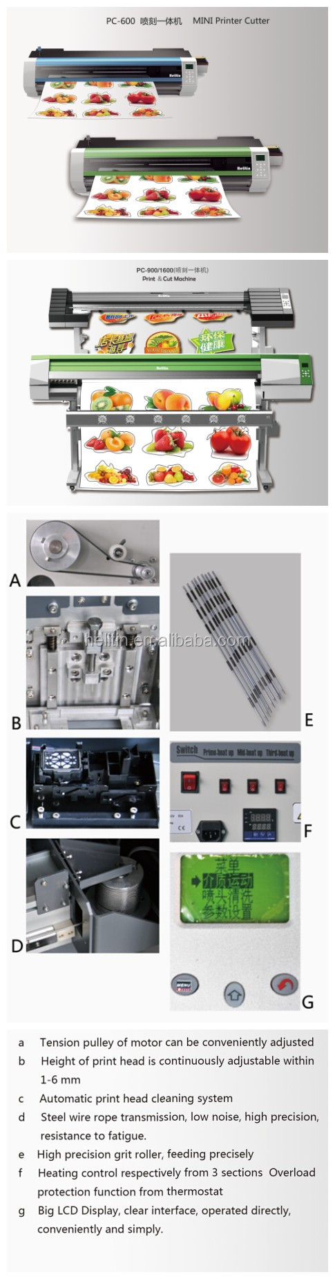 Helitin sticker cutting and printing machine with eco-solvent ink PC600 with stents