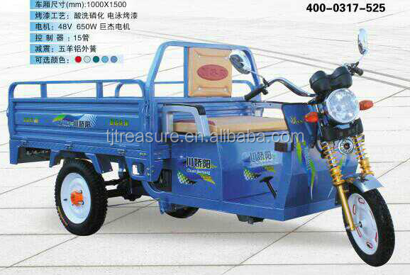 1000W battery powered/110cc gasoline engine cargo tricycle/ Hybrid tricycle