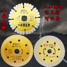 GIGA good quality diamond 36 small circular hss saw blade