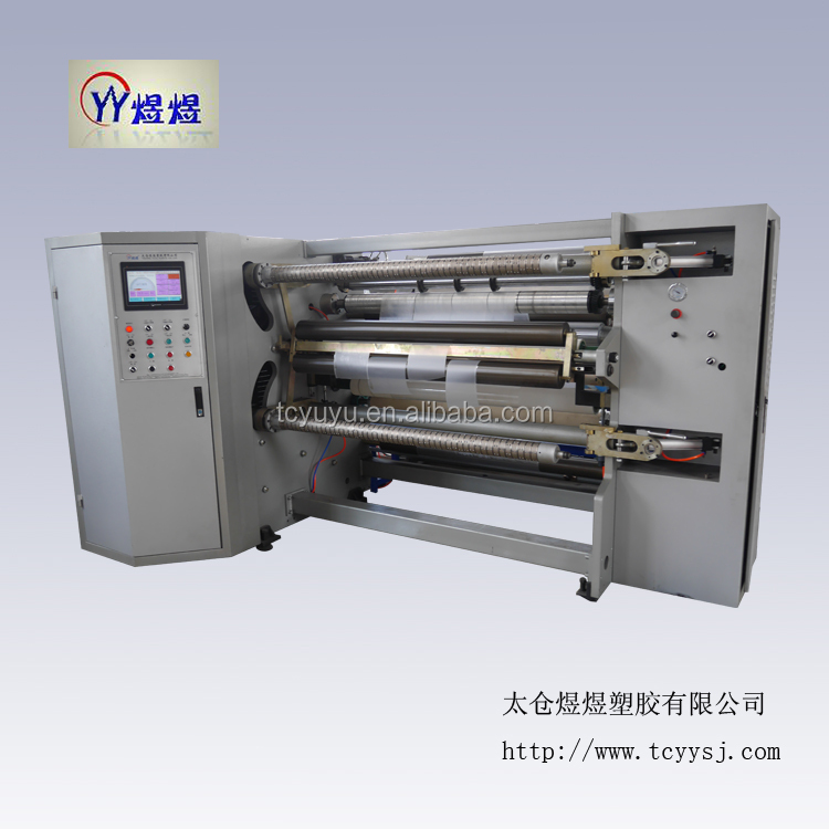 YU-3310 Paper / Film / Tape Slitting and Rewinding machine