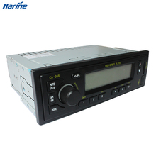 16G FM AM DC12V Radio MP3 car stereo